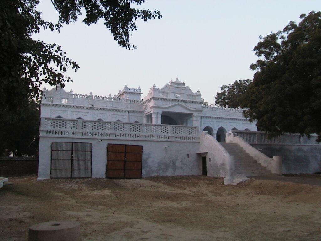 Kuchela House Facade